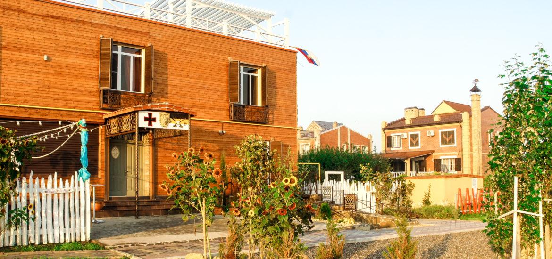 Бутик-отель Лаванда Азов в Кучугурах