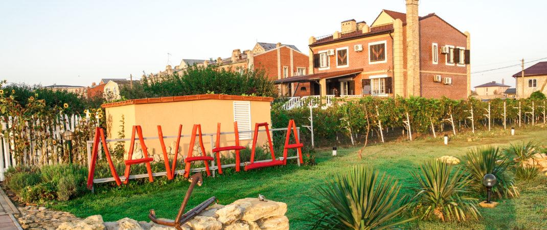 курортный поселок Кучугуры